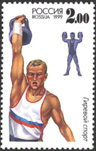 ketilbjalla_russian_stamp