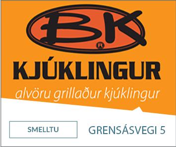 BK banner 355×296